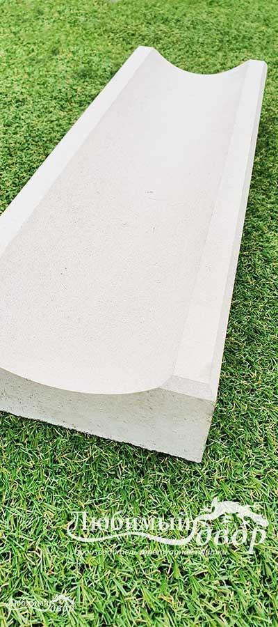 желоб лоток бетонный водосток